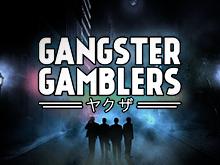 Автомат на реальные деньги Gangster Gamblers